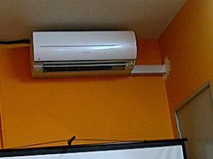 bilik-kursus-untuk-disewa-surau-wifi-projector-aircon-hawa-dingin